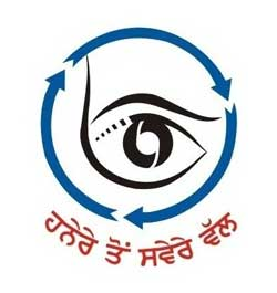 BRAR EYE HOSPITAL PVT LTD,KOT KAPURA