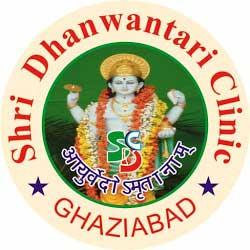 Shri Dhanwantri Clinic