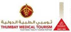Thumbay Hospital LLC