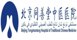 Beijing tongshantang hospital of traditional chinese medicine