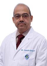 DR DINESH CHANDRA  KATIYAR