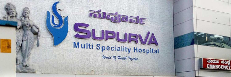 SUPURVA HOSPITALS PVT LTD
