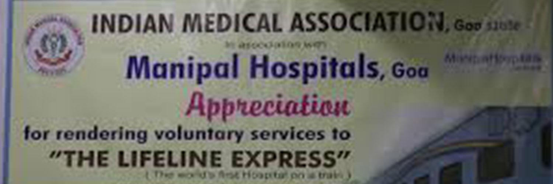 MANIPAL HOSPITAL GOA