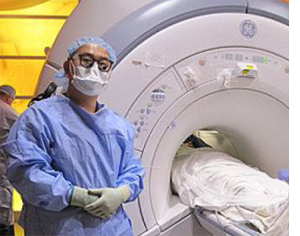 MRI Guided Brain Tumor Surgery